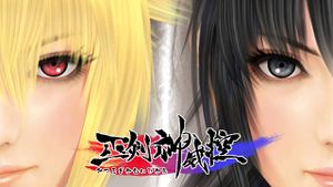 Mitsurugi Kamui Hikae cover