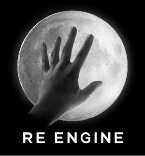 RE Engine cover.jpg