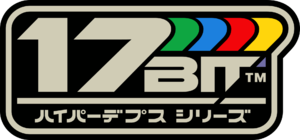 Developer - 17-BIT - logo.png