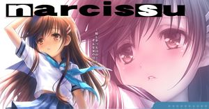 Narcissu cover