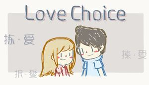 LoveChoice cover