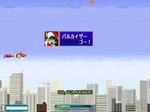Example of english release. In game, character dialogue is translated with yellow subtitles instead of directly. Things like menus and after level briefing are normally translated.