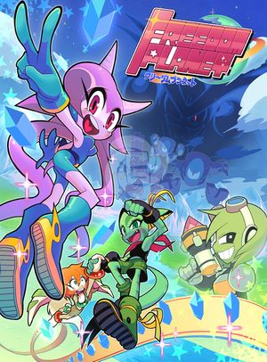 Freedom Planet cover