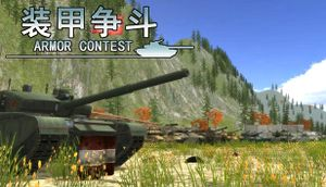 Armor Contest cover