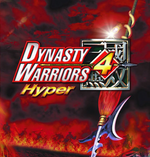 Dynasty Warriors 4: Hyper cover