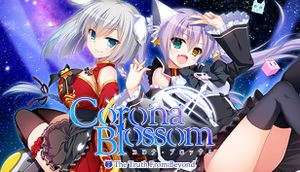 Corona Blossom Vol.2 The Truth From Beyond cover