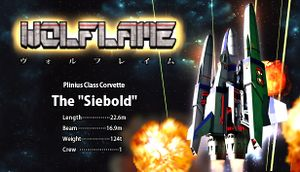 Wolflame cover