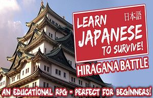 Learn Japanese To Survive! Hiragana Battle cover