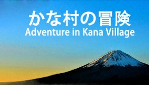 Adventure in Kana Village cover